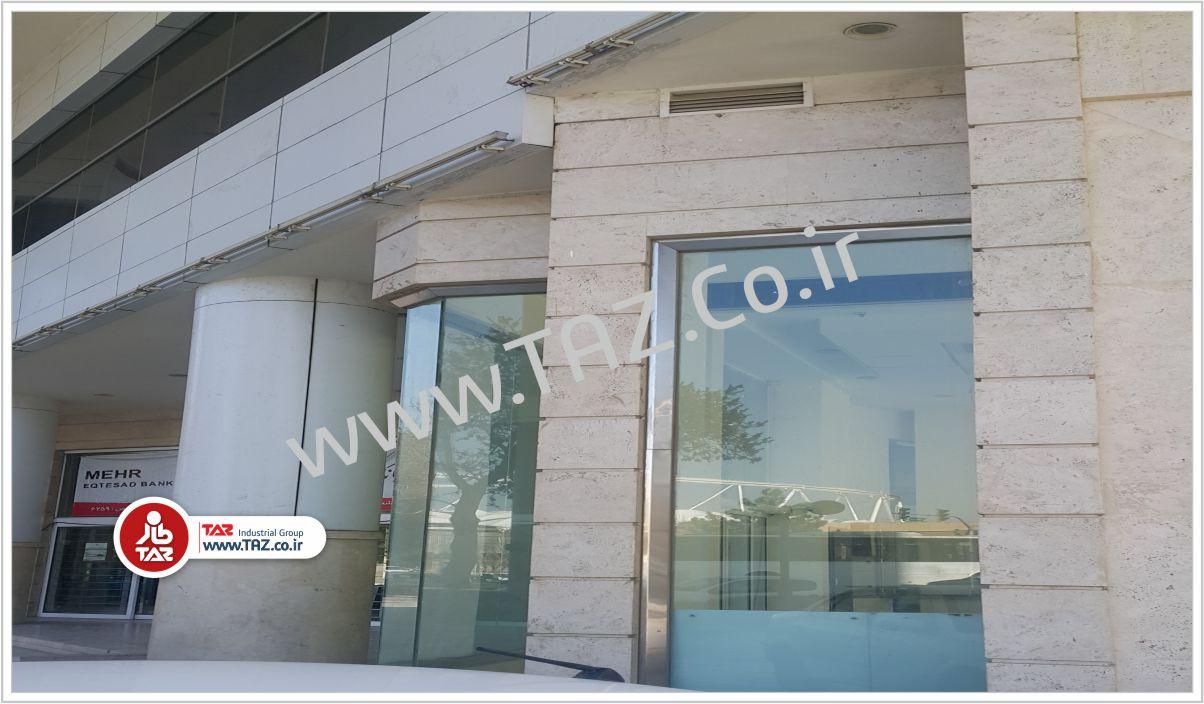 بانک مهر اقتصاد ایران