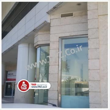 پروژه بانک مهر اقتصاد