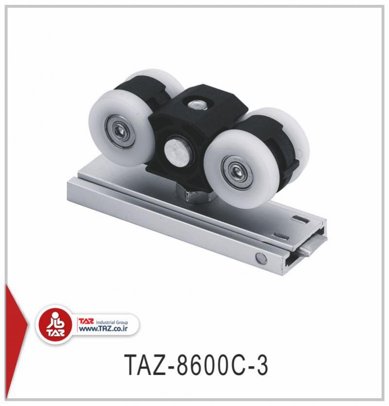 درب متحرک سری: TAZ-8600C-3