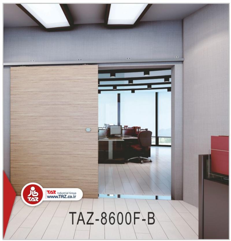 درب متحرک سری: TAZ-8600FB