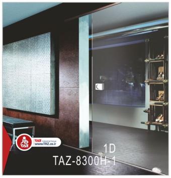 درب متحرک سری: TAZ-8300H-1