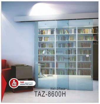 درب متحرک سری: TAZ-8600H-1