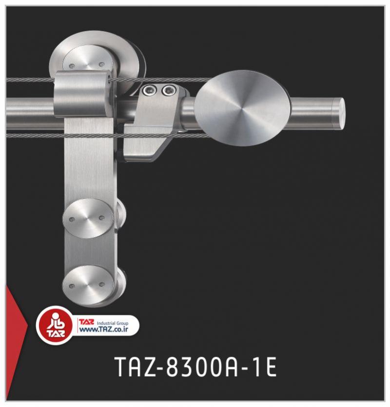 دربهای ریلی سری: TAZ-8300A-1E