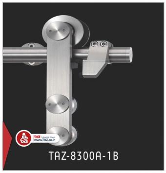 دربهای ریلی سری: TAZ-8300A-1B