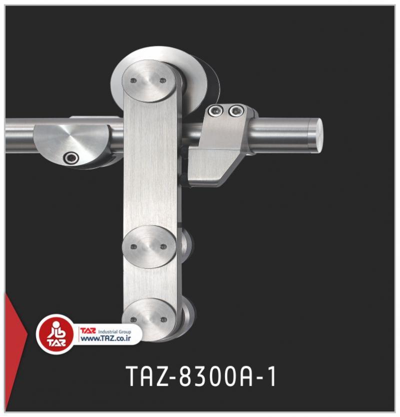 دربهای ریلی سری: TAZ-8300A-1