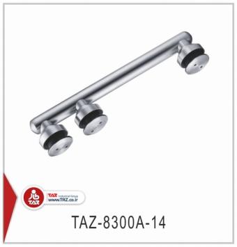 TAZ-8300A-14