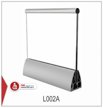 حفاظ شیشه ای(فکی) سری:L002A