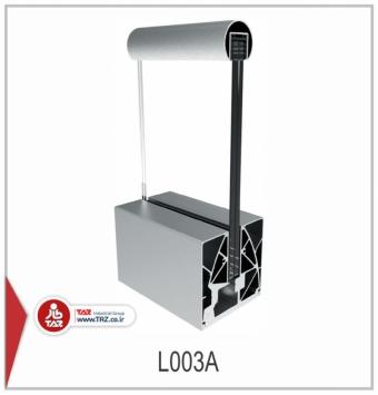 حفاظ شیشه ای(فکی) سری:L003A