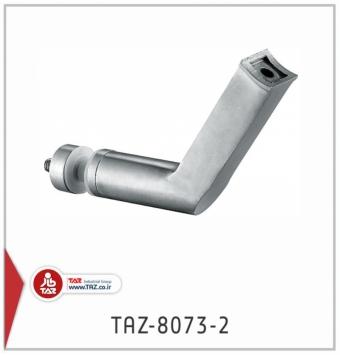 TAZ-8073-2