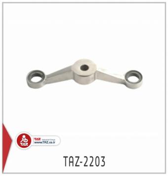 TAZ-2203