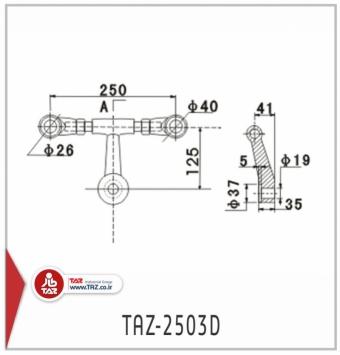 TAZ-2503D