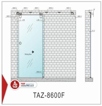 درب متحرک سری: TAZ-8600F