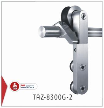 دربهای ریلی سری: TAZ-8300G-2