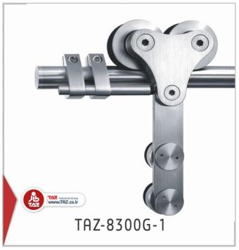 دربهای ریلی سری: TAZ-8300G-1