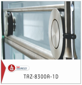 دربهای ریلی سری: TAZ-8300A-1D
