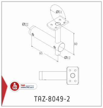 TAZ-8049-2