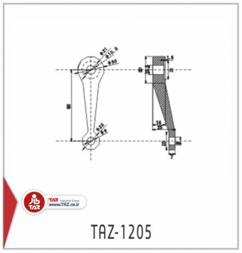 TAZ-1205