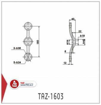 TAZ-1603