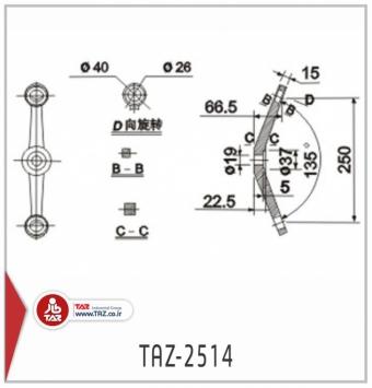 TAZ-2514