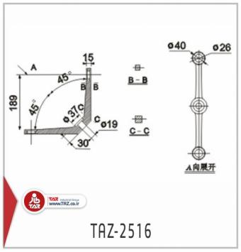 TAZ-2516