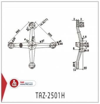 TAZ-2501H