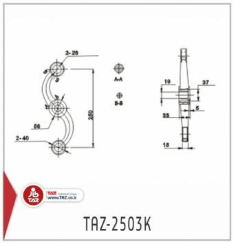 TAZ-2503K