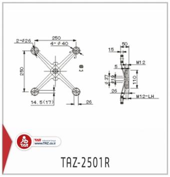 TAZ-2501R