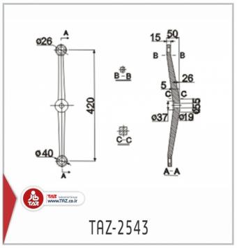 TAZ-2543